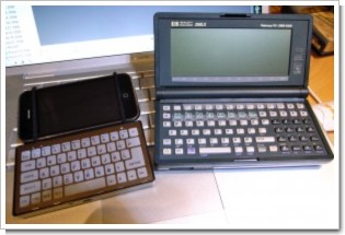 btkeyboard02-300x200[1].jpg